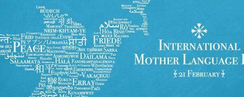 Obilježavanje Međunarodnog dana materinskog jezika