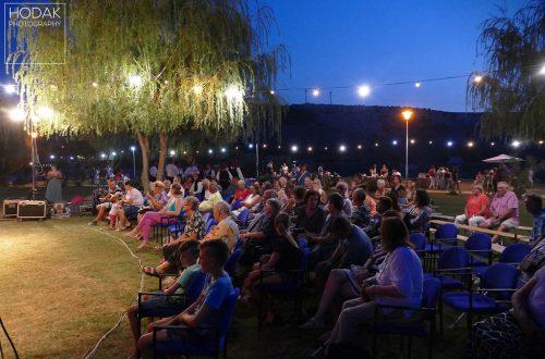Smotrom miha i tradicijskih glazbala završen 5. Eko-etno fest u Loparu